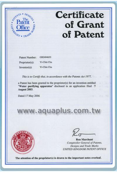 世界专利证书
